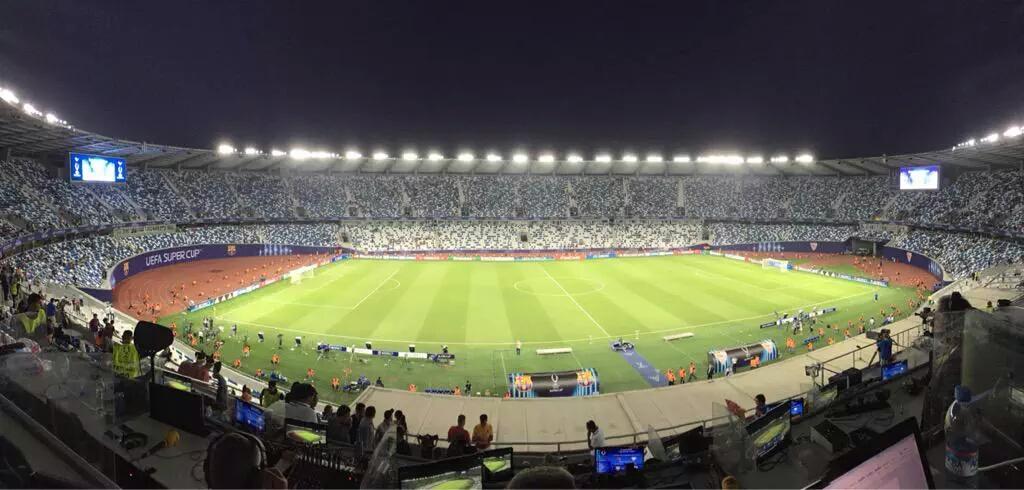 Resultado de imagen de estadio boris paichadze