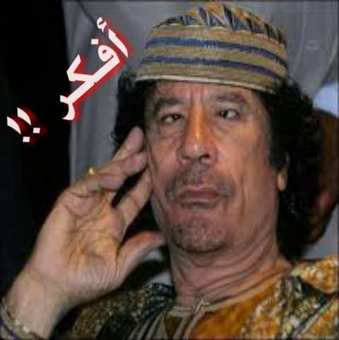 محمد رفاعى Na Twitteru التفكير الكتير يزيد من التغير