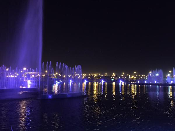 منتزه البصر Al-Busar Park