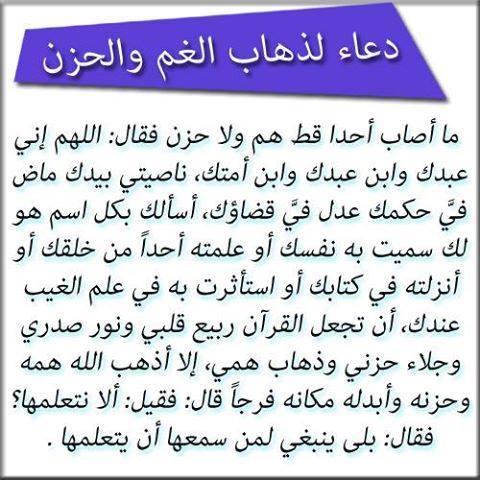 Ff 60k أستغفر الله Twitterissä اللهم إني عبدك ابن عبدك ابن