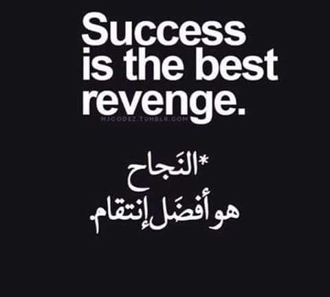 Ahmad Kalla On Twitter من يتهيب صعود الجبال يعش ابد الدهر
