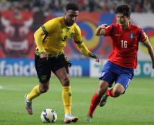 Video: Hàn Quốc vs Jamaica