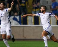 Video: Đảo Síp vs Bosnia-Herzegovina