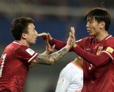 Video: Trung Quốc vs Bhutan