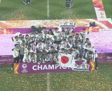 Video: U23 Hàn Quốc vs U23 Nhật Bản