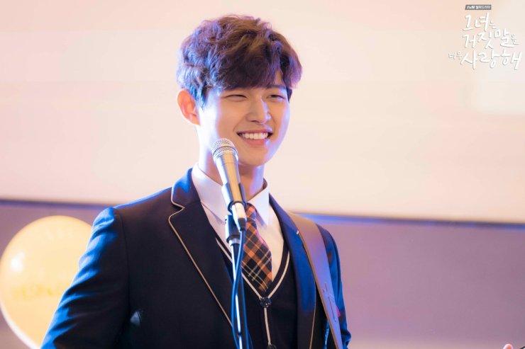 Resultado de imagem para lee seo won