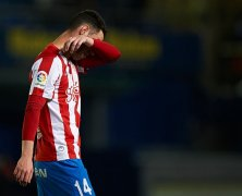Video: Eibar vs Sporting Gijon