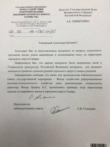 К Фурсову постучатся из Генеральной прокуратуры?