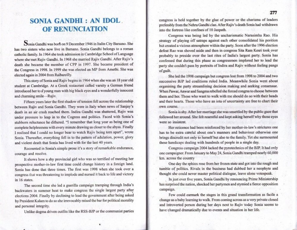 "reviving n textbooks the gandhi parivar files as per a reader ""sonia gandhi an idol of renunciation"" is an essay in a book called ""english essays and letter writing"" which he claims was"