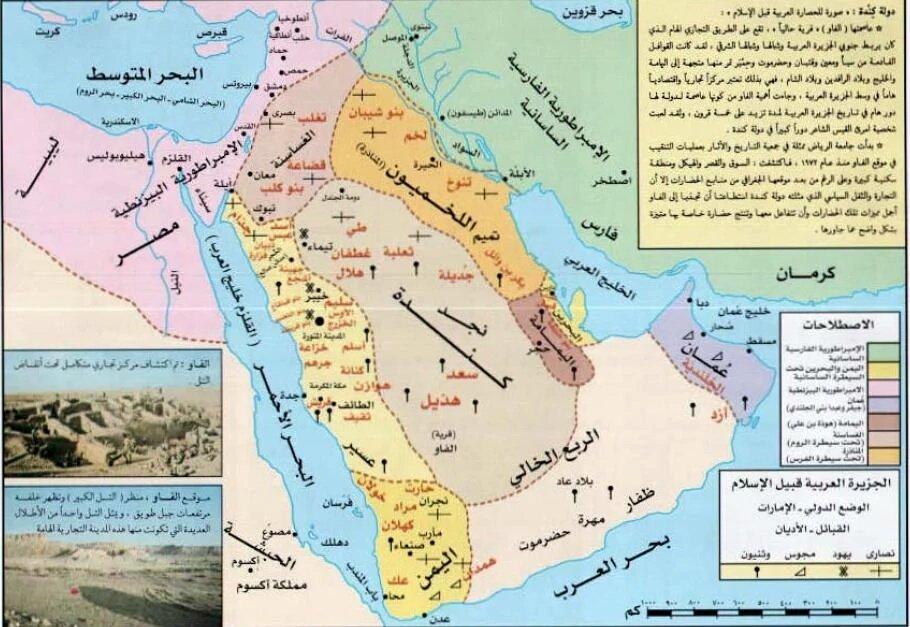 خريطة اليمن قديما Kharita Blog