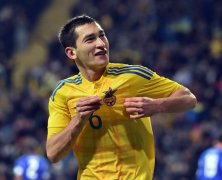 Video: Ukraine vs Đảo Síp