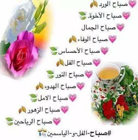 منار الهدى På Twitter السلام عليكم ورحمة الله وبركاته وبعد