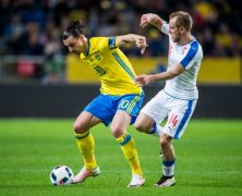 Video: Thụy Điển vs Cộng Hòa Séc