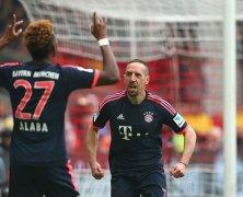 Video: Stuttgart vs Bayern Munich
