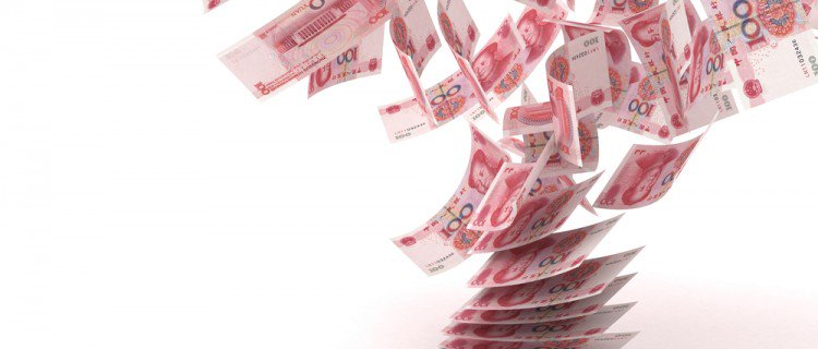 China pumped 20 billion yuan ($3.06 billion) into the market today: