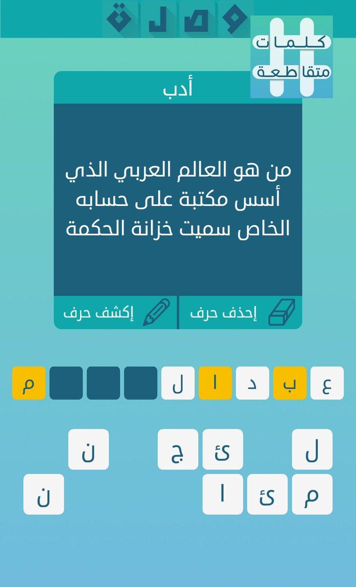 Salah Omran Alfitora At Sala77ha Twitter