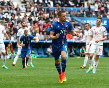 Video: Iceland vs Hungary
