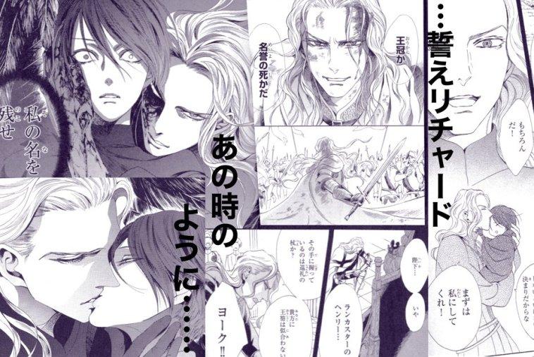 「薔薇王の葬列」の画像検索結果