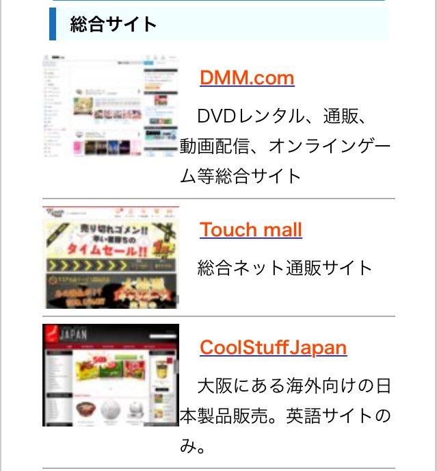 test ツイッターメディア - 日本の大手企業も続々とビットコイン決済を採用し始めています。 https://t.co/bharEH8pzq