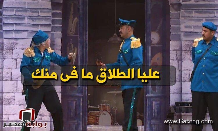 Gêmý At Mohamed12157948 Twitter