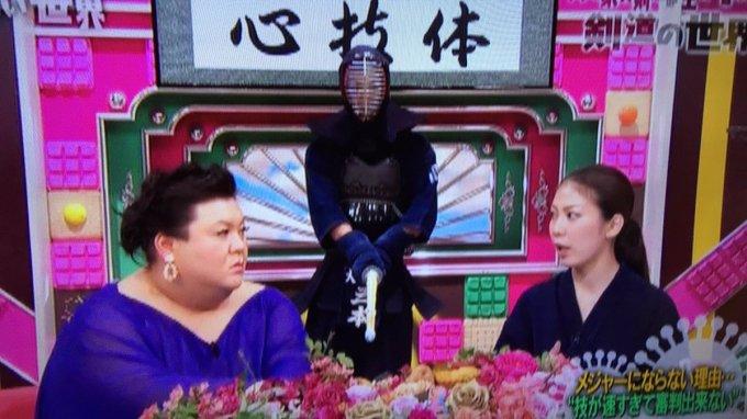 """hidemasa handa P.T.A. en Twitter: """"剣道の面白さとか凄さは経験者 ..."""