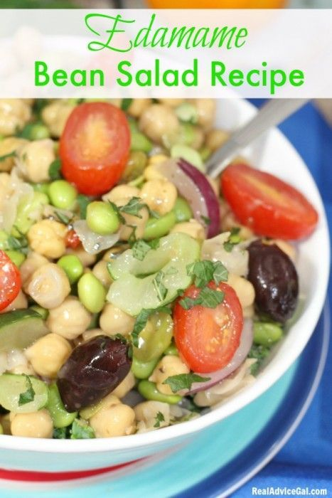 This Middle Eastern Edamame Bean Salad is so easy to prepare and so delicious