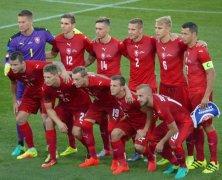 Video: Cộng Hòa Séc vs Armenia