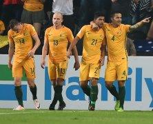 Video: UAE vs Australia