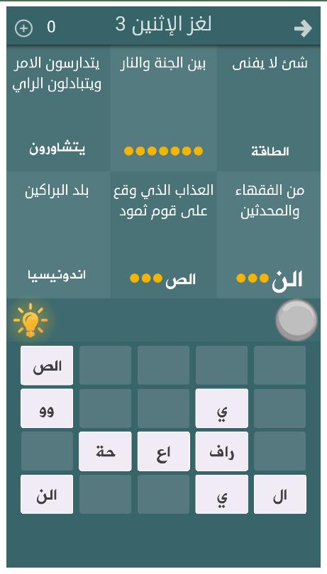 Aseer Al Ajmi At 2seer73 Twitter