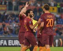 Video: AS Roma vs Astra