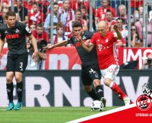 Video: Bayern Munich vs Cologne