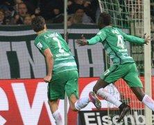 Video: Werder Bremen vs Bayer Leverkusen