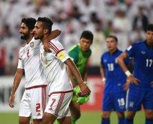 Video: UAE vs Thái Lan