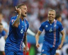 Video: Iceland vs Phần Lan