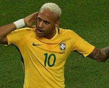 Video: Brazil vs Bolivia