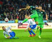 Video: Slovenia vs Slovakia