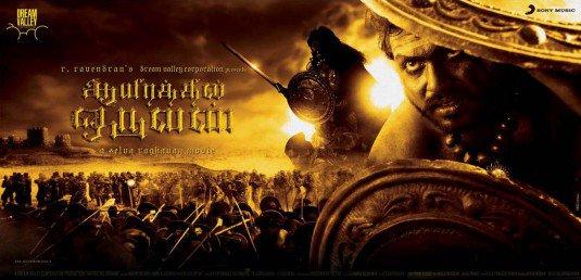 hindi dubbed movies of karthi - kaashmora poster
