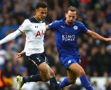 Video: Tottenham Hotspur vs Leicester City