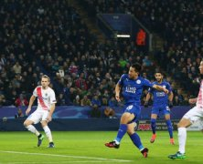 Video: Leicester City vs Club Brugge
