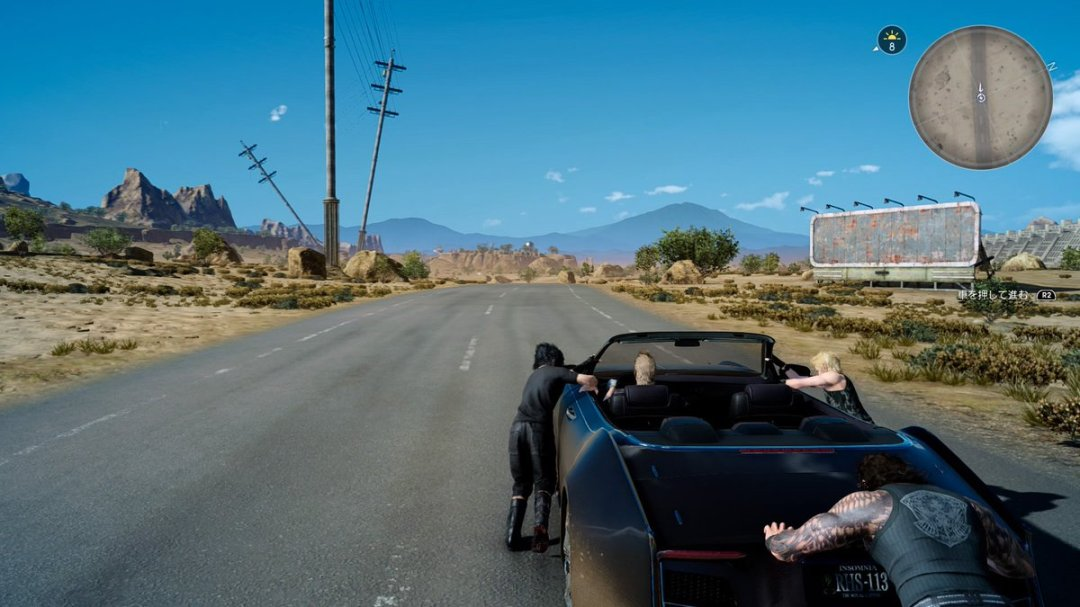 Final Fantasy XV Crown Update Detailed