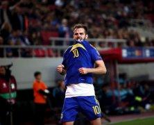 Video: Hy Lạp vs Bosnia-Herzegovina