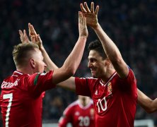 Video: Hungary vs Andorra