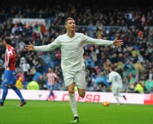 Video: Real Madrid vs Sporting Gijon