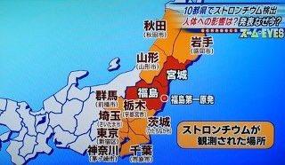 test ツイッターメディア - 今後、自国の公式の解釈とは別に、世界の常識として、日本はおおむね、放射能汚染地帯であると見なされる。国民の一人一人が核について無知であることは、当事者能力が無いことを露呈することであり、恥となる。 https://t.co/CDkpZz7Blf