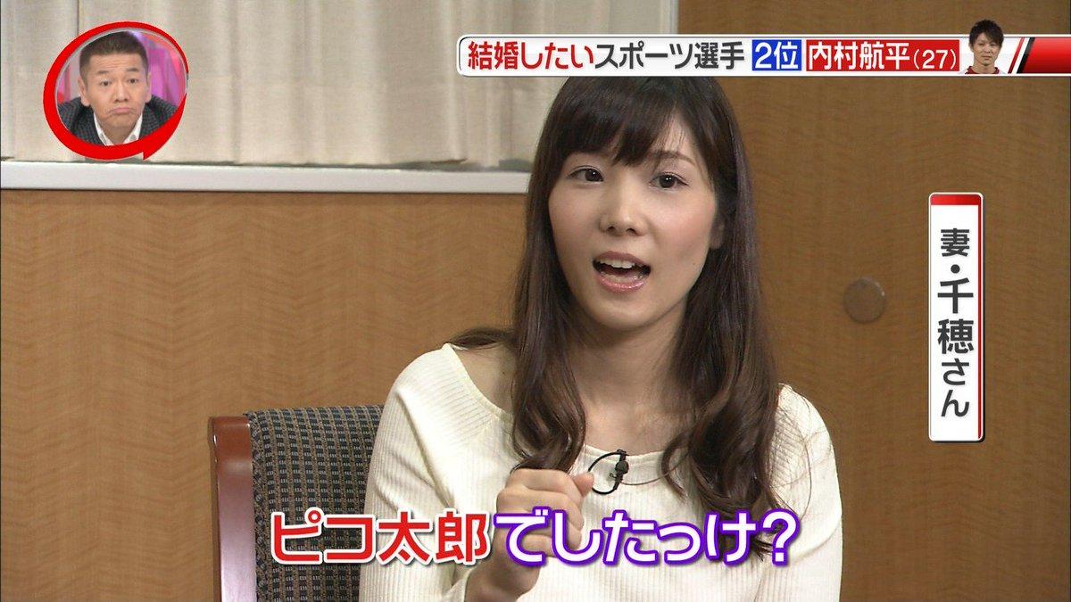 """城丸香織 a Twitter: """"日テレ Going! Sports&News@内村千穂さん… """""""