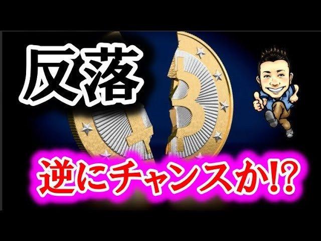 test ツイッターメディア - 【仮想通貨】ビットコイン 1.2万ドルまで回復するも〇%の反落!? https://t.co/H7WVjZXHDH https://t.co/lrNtIhrjRQ