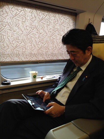 test ツイッターメディア - @mukurokun_ あーそれ安倍首相が言ったんですwww https://t.co/LBmHog4wxX