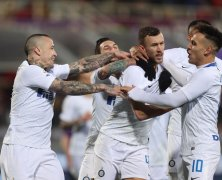 Video: Fiorentina vs Inter Milan