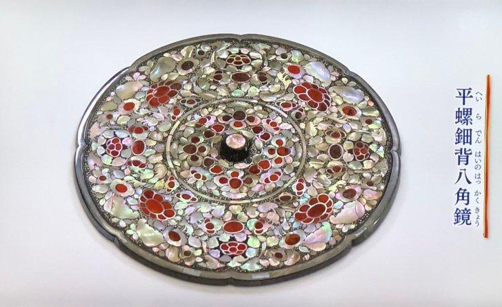 「平螺鈿背八角鏡」の画像検索結果