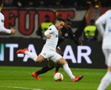 Video: Eintracht Frankfurt vs Inter Milan